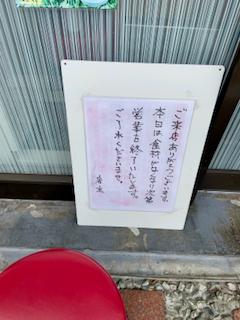 f:id:unkosuzou:20210103123112p:plain