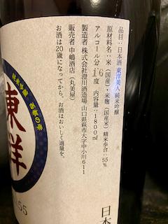 f:id:unkosuzou:20210108151507p:plain
