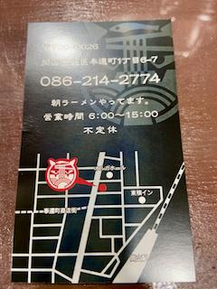 f:id:unkosuzou:20210112164430p:plain