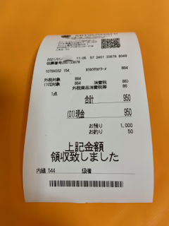 f:id:unkosuzou:20210115093220p:plain