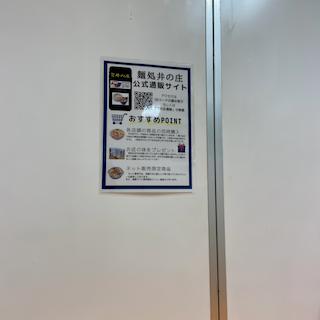 f:id:unkosuzou:20210115093228p:plain