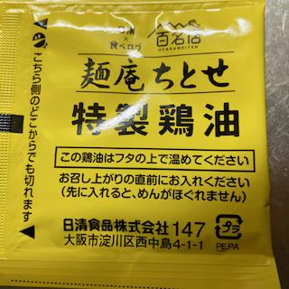 f:id:unkosuzou:20210115160349p:plain