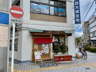 f:id:unkosuzou:20210116104908p:plain