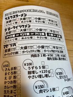 f:id:unkosuzou:20210116104912p:plain