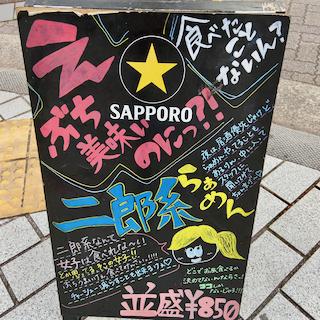 f:id:unkosuzou:20210116104918p:plain