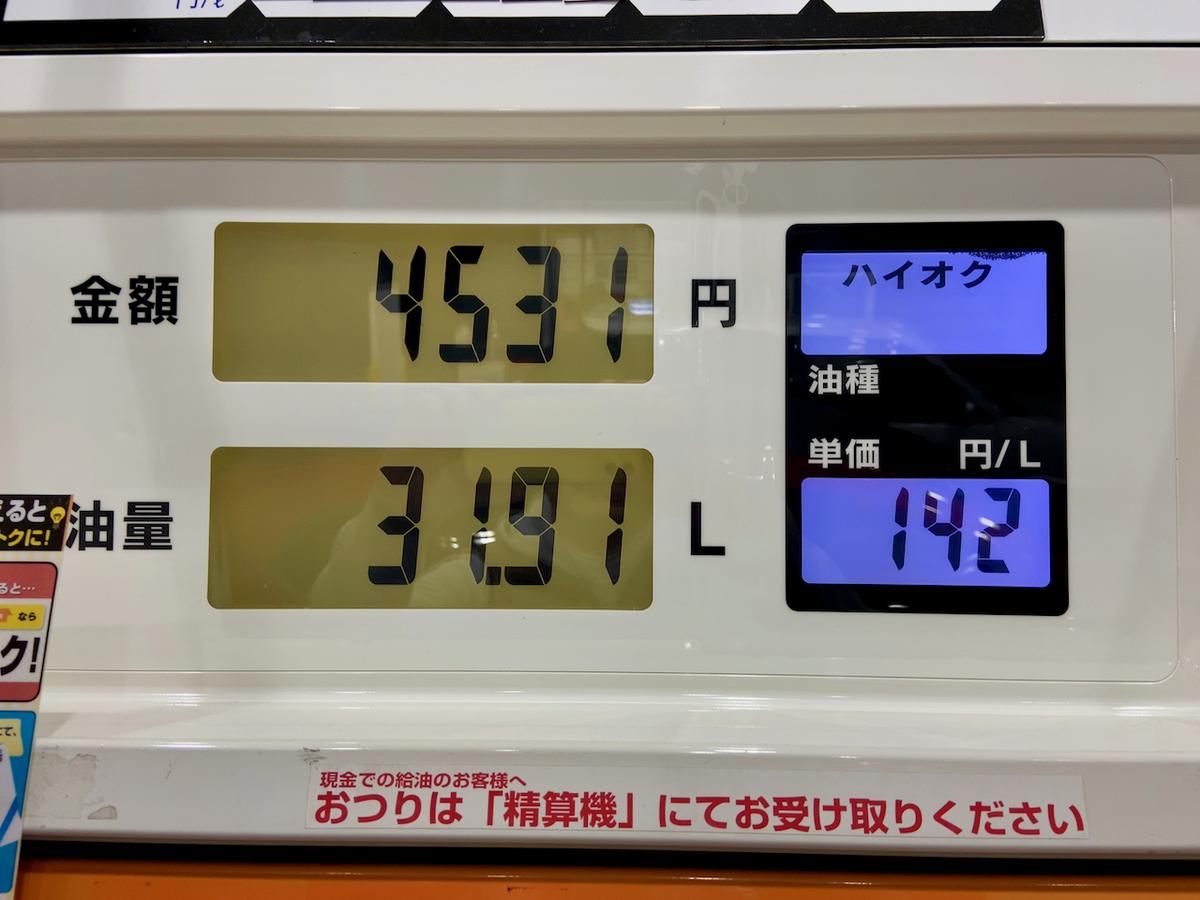 f:id:unkosuzou:20210118164749p:plain