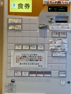 f:id:unkosuzou:20210125170227p:plain
