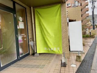 f:id:unkosuzou:20210130163301p:plain
