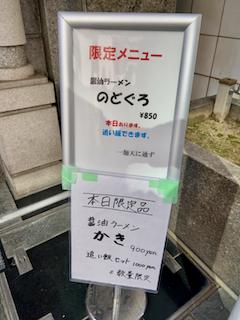 f:id:unkosuzou:20210203161012p:plain