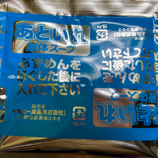 f:id:unkosuzou:20210205163210p:plain
