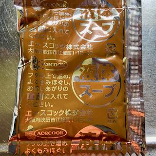 f:id:unkosuzou:20210213103141p:plain