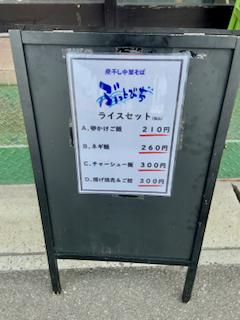 f:id:unkosuzou:20210215155524p:plain