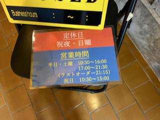 f:id:unkosuzou:20210222153947p:plain