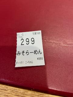 f:id:unkosuzou:20210222153952p:plain