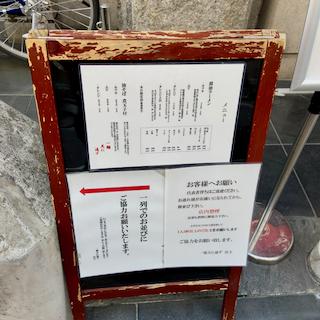 f:id:unkosuzou:20210301111524p:plain