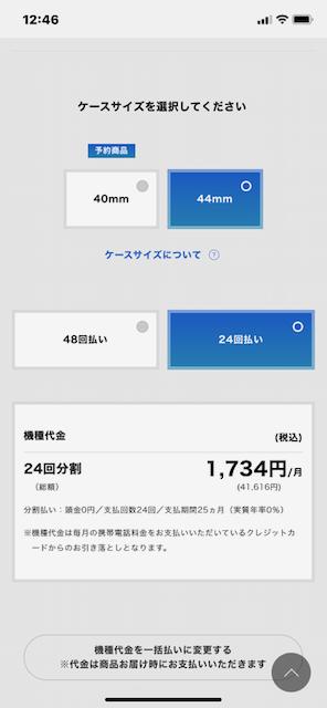 f:id:unkosuzou:20210305170648p:plain