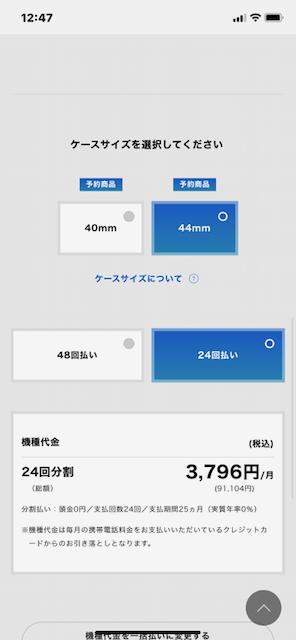 f:id:unkosuzou:20210305170651p:plain