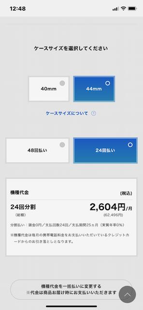 f:id:unkosuzou:20210305170654p:plain