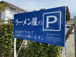 f:id:unkosuzou:20210315152143p:plain