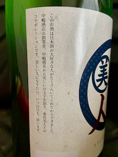f:id:unkosuzou:20210316150447p:plain
