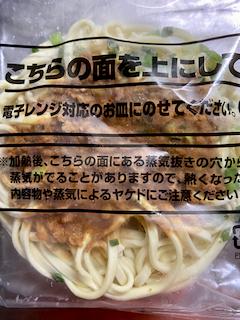 f:id:unkosuzou:20210329163548p:plain