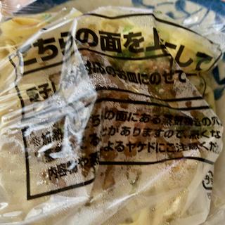 f:id:unkosuzou:20210329163553p:plain