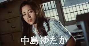 f:id:unkosuzou:20210330155659j:plain