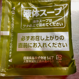 f:id:unkosuzou:20210402143741p:plain