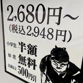 f:id:unkosuzou:20210405143733p:plain