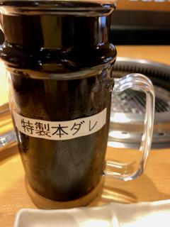 f:id:unkosuzou:20210405143907p:plain