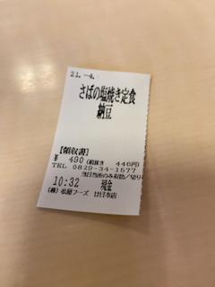 f:id:unkosuzou:20210409111714p:plain