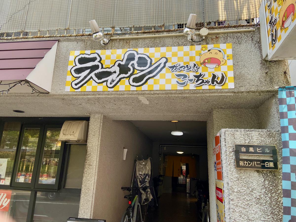 f:id:unkosuzou:20210410161647p:plain