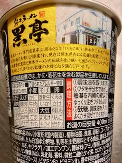 f:id:unkosuzou:20210417165353p:plain