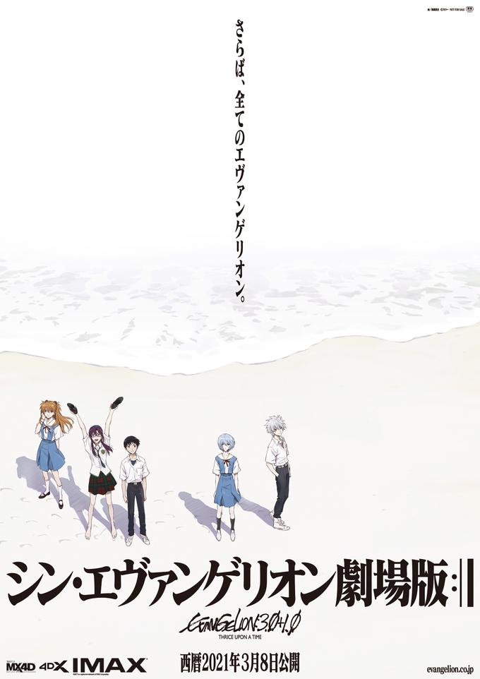 f:id:unkosuzou:20210420094733j:plain