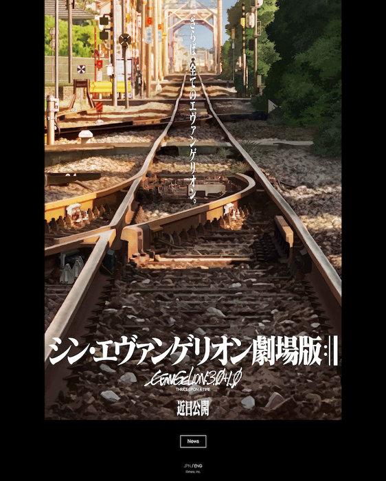 f:id:unkosuzou:20210420094803j:plain