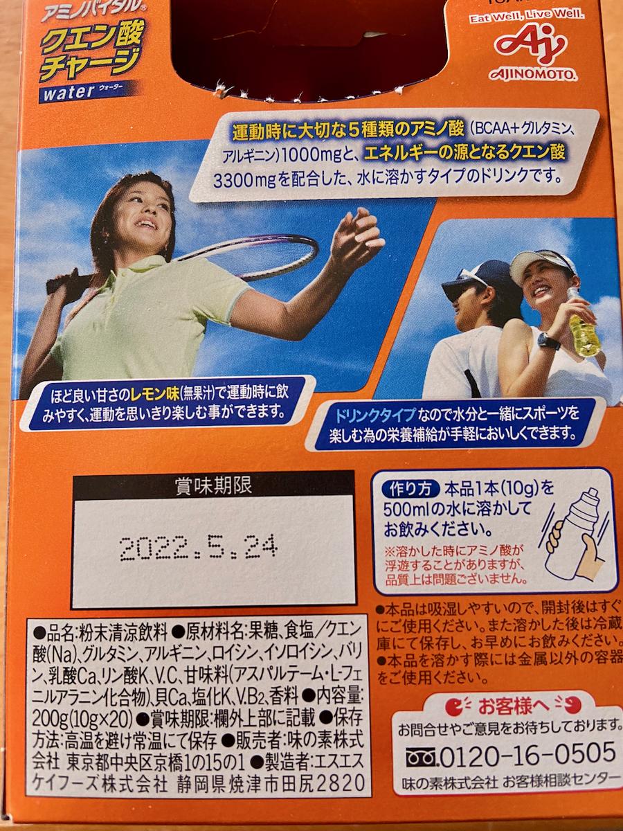f:id:unkosuzou:20210423100915p:plain