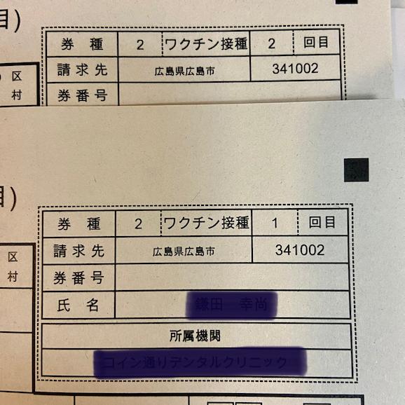 f:id:unkosuzou:20210424150049p:plain