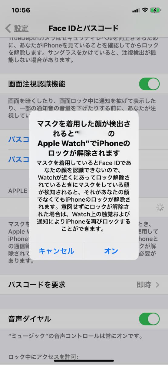 f:id:unkosuzou:20210427111831p:plain