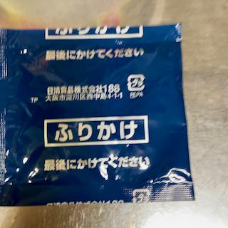 f:id:unkosuzou:20210427151738p:plain