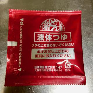 f:id:unkosuzou:20210427151740p:plain