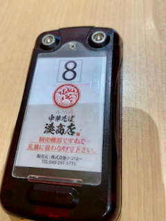 f:id:unkosuzou:20210504134843p:plain