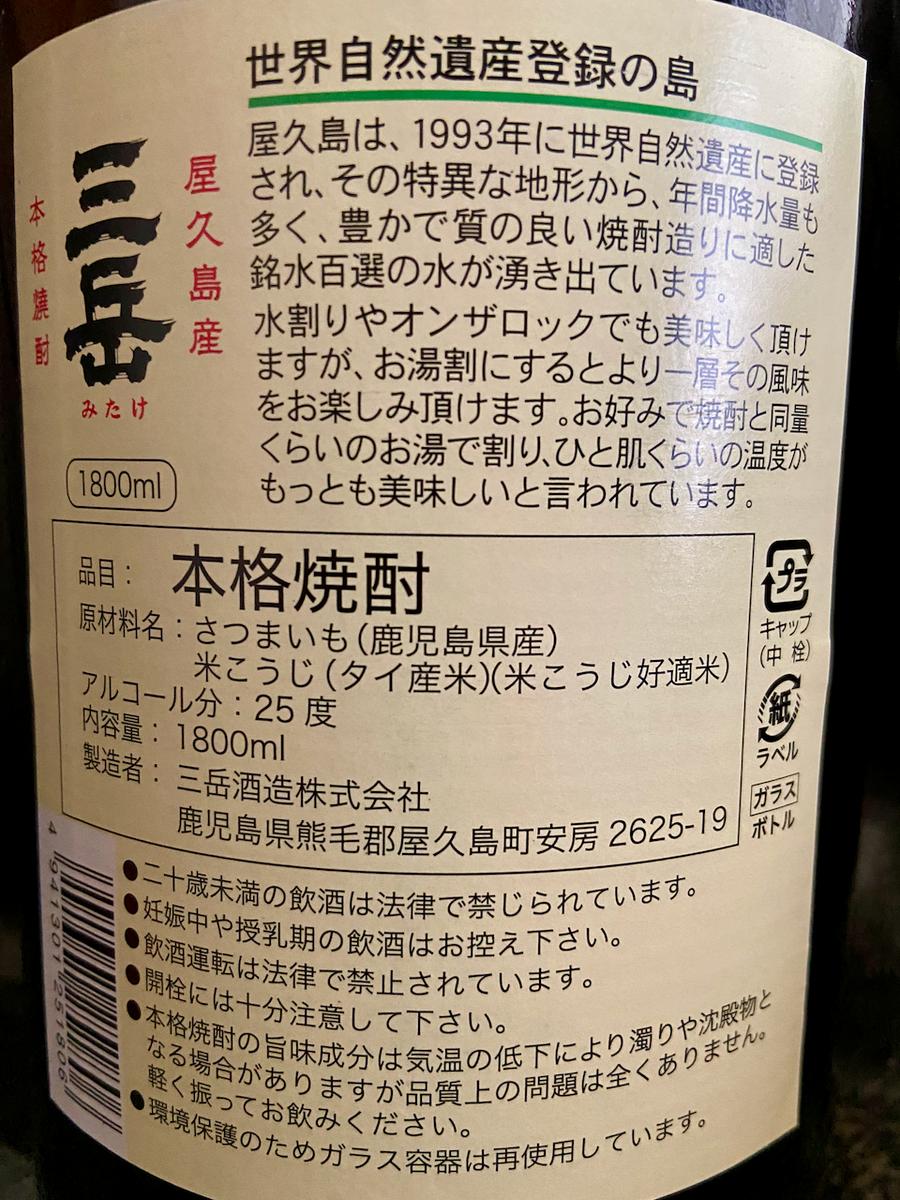 f:id:unkosuzou:20210507152009p:plain