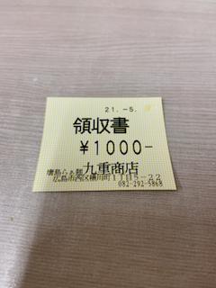 f:id:unkosuzou:20210508164724p:plain
