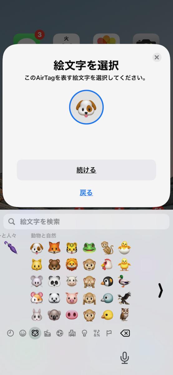 f:id:unkosuzou:20210515102547p:plain