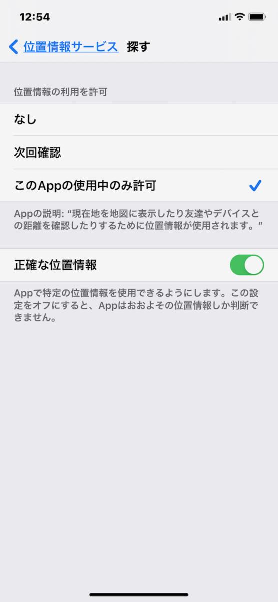 f:id:unkosuzou:20210515102557p:plain