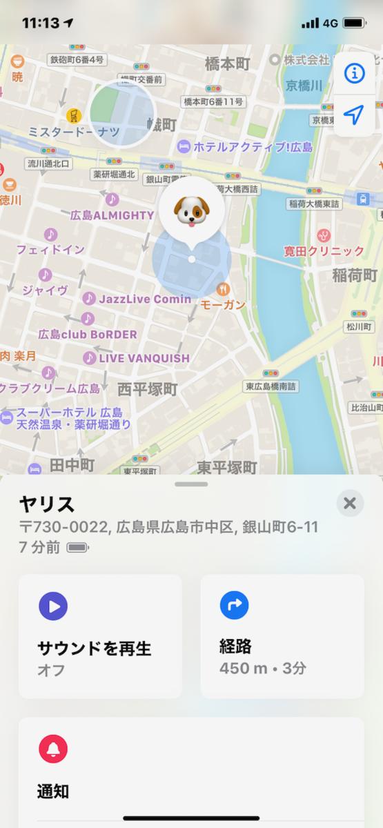f:id:unkosuzou:20210517100427p:plain