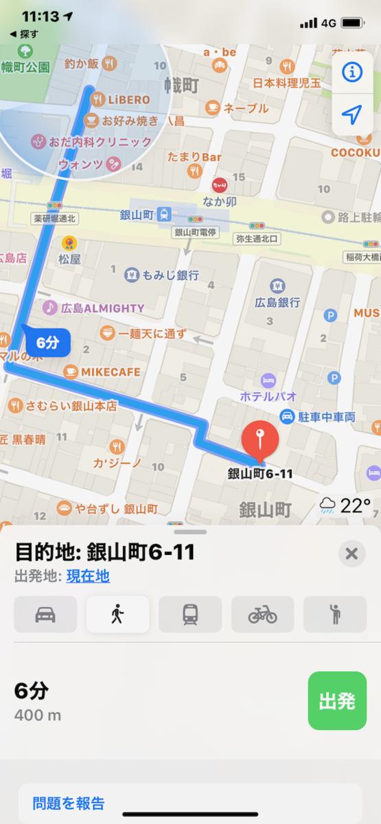 f:id:unkosuzou:20210517100553p:plain