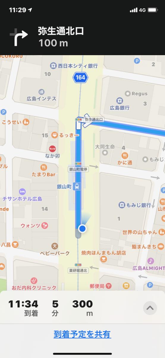 f:id:unkosuzou:20210517100558p:plain