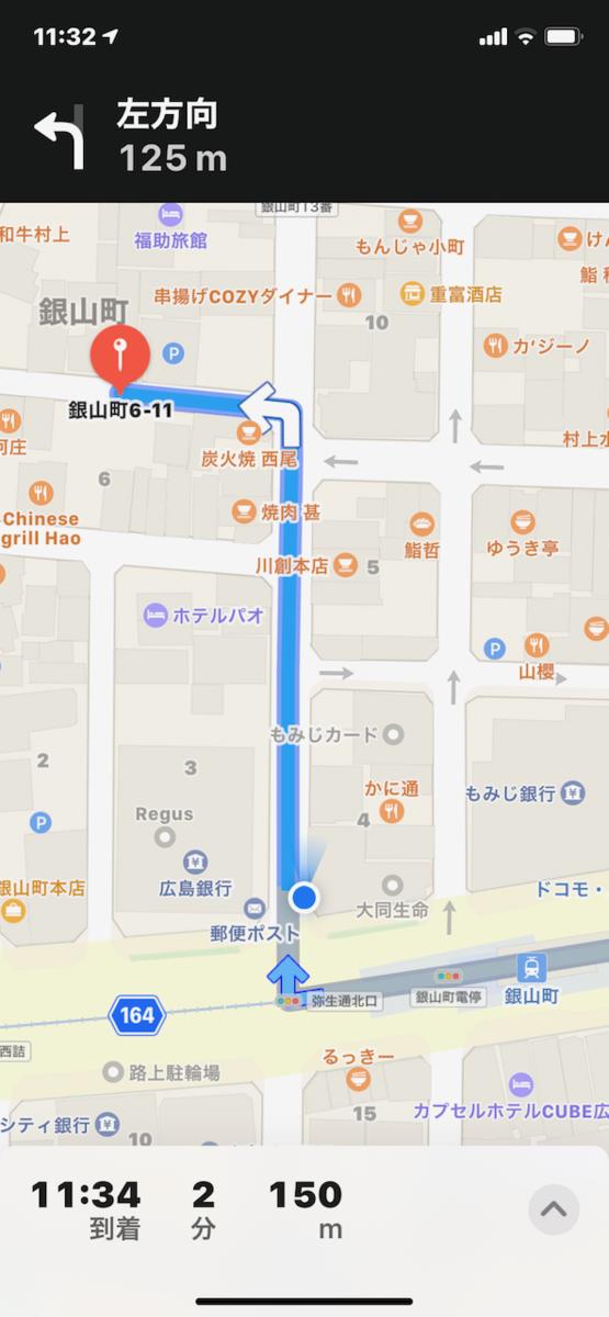 f:id:unkosuzou:20210517100601p:plain