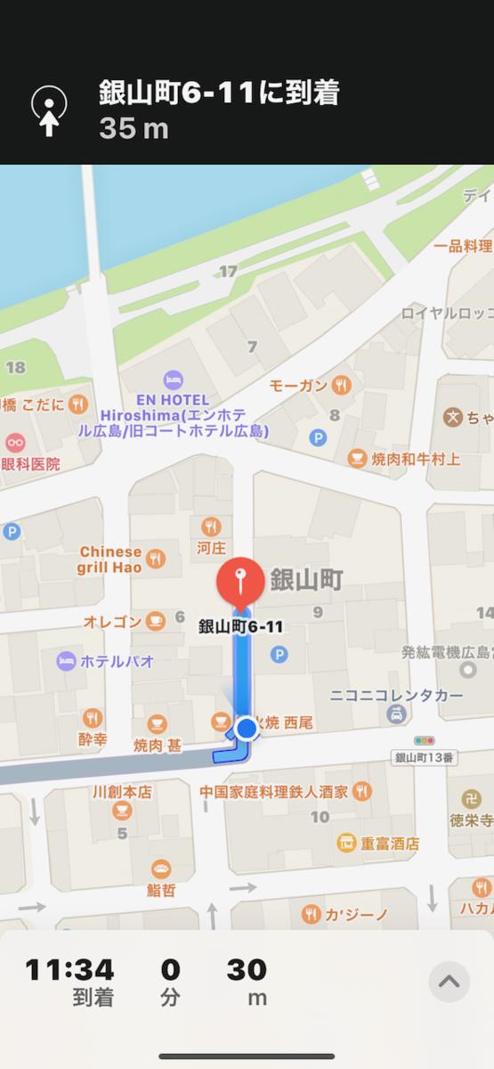 f:id:unkosuzou:20210517100605p:plain